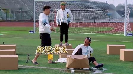 奔跑吧:李晨抱起郑凯砸向箱子,水花溅的满地都是