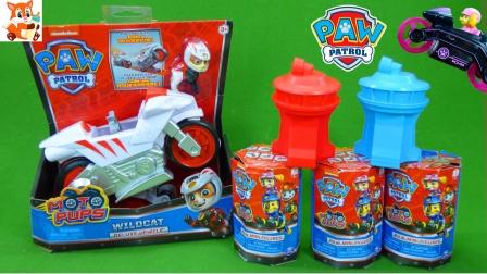 超炫酷!汪汪队立大功第七季,摩托狗狗玩具盒里会开出什么玩具?