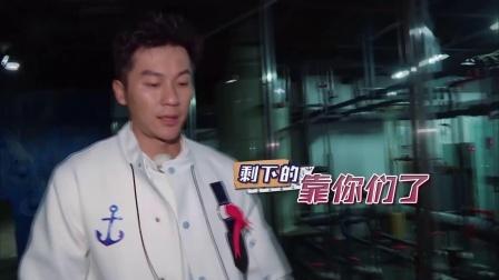 奔跑吧:李晨故意被撕掉名牌,邓超演习不让baby起疑心