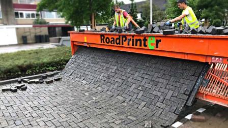 """国外4种超实用的神级发明,砖路是由""""马路打印机""""复制粘贴的?"""