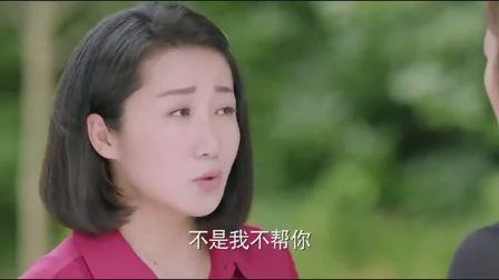因为遇见你:张雨欣威逼母亲,让她拿富山春居图,却被果果发现了