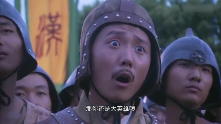 韩信:士兵捉弄韩信:你以为你是大将军,不料韩信还真是大将军!