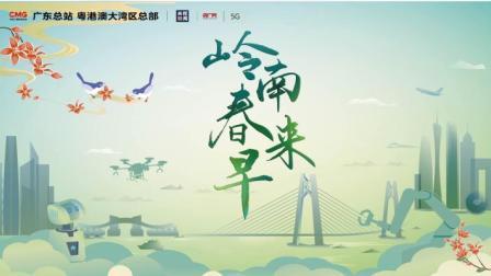 """科技新引擎助推广东制造业""""湾""""道超车"""