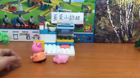 小猪佩奇:我也想上幼儿园