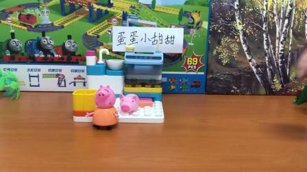 小猪佩奇:校车来咯
