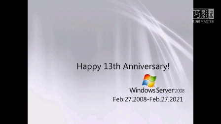 Happy 13th Anniversary ! Windows Server 2008 (2 27 2008)