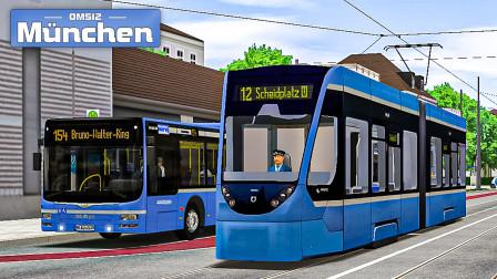 巴士模拟2 慕尼黑 #6:穿过慕尼黑市中心 正点到达终点Nordbad   OMSI 2 München 154(2/2)