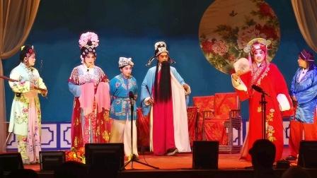 《桃园遇美》,朱琪,胡学武,陈丹竹,郫都区振兴川剧团2021.02.27演出