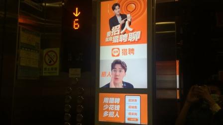 (2021.2)创城.宜城风景花园4号楼货梯电梯运行