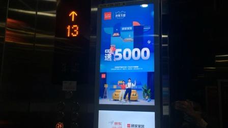 (2021.2)创城.宜城风景1A-2单元货梯电梯运行