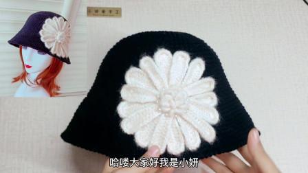 【第96期】钩针编织非常时尚洋气的大花朵渔夫帽,女人味十足,简约又百搭