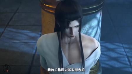 我叫沈清秋,我是一个反派,我要自我洗白!