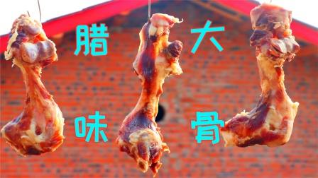 腊骨头这样炖才叫香,加冬笋莲藕汤更鲜美,吃起来还是小时候味道