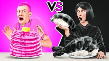 国外情侣发起颜色食物挑战,选啥吃啥全靠运气,全程爆笑不断!