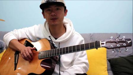 【潇潇指弹教学】luca《snow(hey oh)》第三部分吉他教学 鼓拨拍拨敲拨技巧