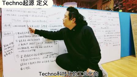 蟲虸曳步舞鬼步舞「Techno舞曲(一)」教学教程