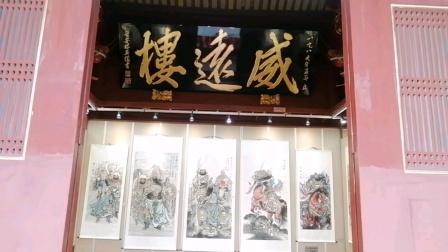 2021年泉州威远楼书画展迎新春曾成聪关公人物国画展