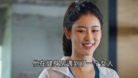 韩国搞笑电影:老公是外星人,老婆凌乱了!