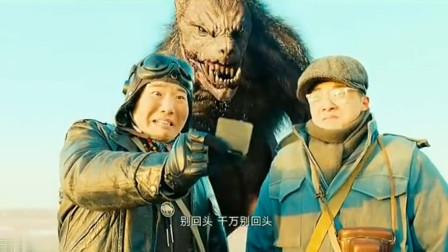 九层妖塔:男子在沙漠照镜子,怪物也来凑热闹!