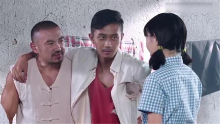 青谷子:老师出院,虎爹为孩子将来一顿吹捧,虎妈:别听他胡咧咧