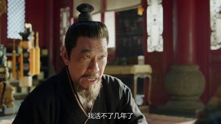 大明风华:朱棣作为皇上,还求太子成全他,就想着出去打仗