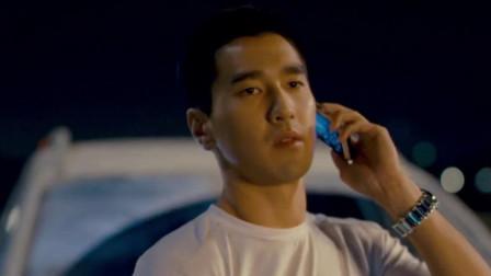 电影:徐达夫遭警察质疑却狡辩,谁知电台突然发布通缉令暴露身份