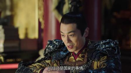 大明风华:朱瞻基突然跪下,求皇上放下成见,和户部兵部官员商量