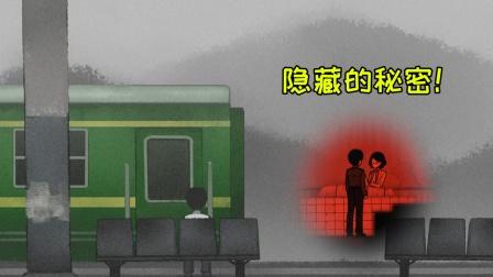 烟火13:叶敬山假死被识破,隐藏的秘密!