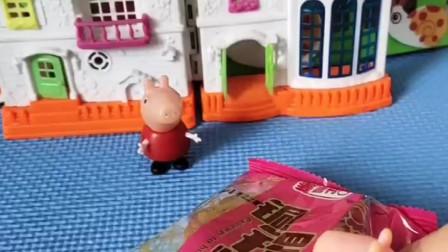 小猪佩奇帮乔治打开袋子,乔治履行承诺,和佩奇一起吃