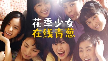 细读经典 111: 韩版李焕英?看哭百万人的青春励志经典