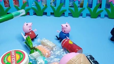 小猪佩奇来找乔治,发现乔治不睡觉,原来乔治要看着吃的