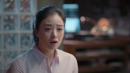 欢乐颂2:樊大姐帮安迪直面内心,爱惨小包总的安迪很可爱