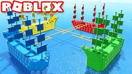 Roblox海盗战争:驾驶小船偷袭其他战舰!一不小心粉身碎骨!