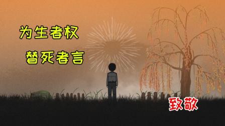 烟火14:叶敬山的苦,陈老师的相片,泪目,致敬!