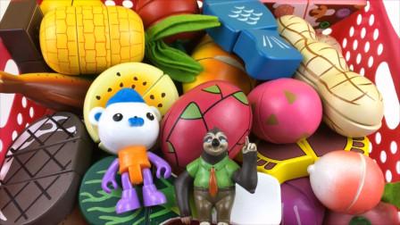 海底小纵队和疯狂动物城玩水果切切看