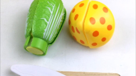 一起来水果切切乐切白菜玩具