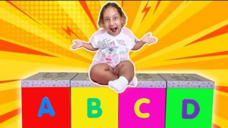 萌娃益智亲子游戏:爸爸怎么送给萌宝小萝莉四个惊喜箱子?里面藏了玩具和史莱姆吗?