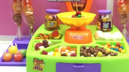 DIY食玩各种软糖过家家玩具