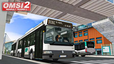 巴士模拟2 大巴黎穆伦 #2:驾驶铰链款雷诺Agora于早高峰的9106D线   OMSI 2 Grand Paris-Moulon 91.06D