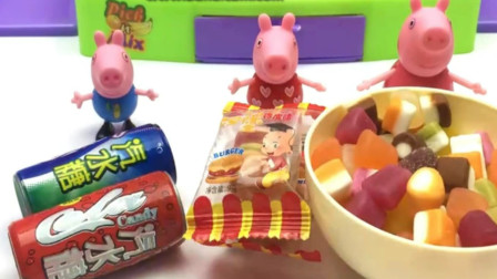 小猪佩奇与软糖玩具