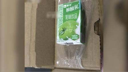"""苹果官网购买万元手机却变苹果饮料:警方已介入 邮政表示""""在查"""""""