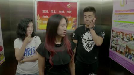 这真是电梯里的最佳整蛊,男人挨打女人吃亏,笑疯了