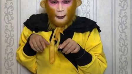 童年趣事:猴哥爱吃大鸭蛋