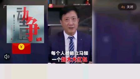 重庆荣昌区融媒体中心《新闻周刊》片头+片尾 2021年2月27日 每周末首播19:35