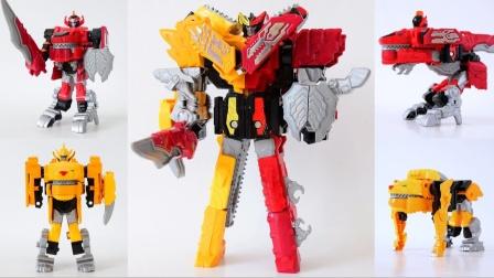 变形金刚玩具:变形恐龙装甲机器人,两只神兽合体变出装甲战士!
