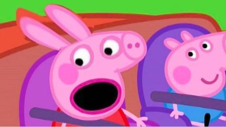 咋回事?乔治为何突然哭了呢?小猪佩奇开着小汽车要去钓鱼吗?