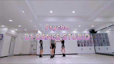 青岛韩舞翻跳《psycho》青岛爵士舞帝一舞蹈