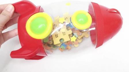 小火箭筒里的恐龙拼图 拼拼乐益智玩具