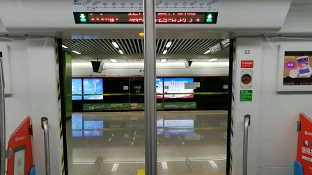 东莞地铁2号线(2)