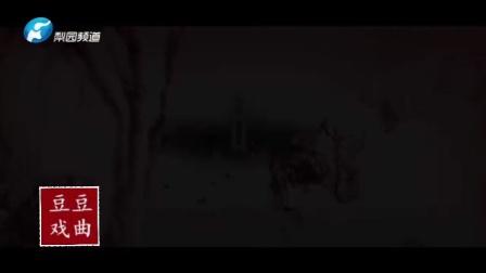 【马街书会】第三届传统长篇大书擂台赛展播(一)